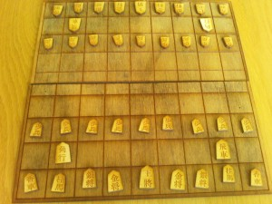 The full shogi set